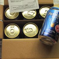 SUNTORY ザ・プレミアム・モルツ 香るエール缶×3×2