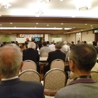 石川県社会教育協会 平成29年度総会開催される!