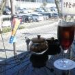 [3時のお茶]伊豆田珈琲店