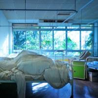 池島炭鉱:鉱業所病院