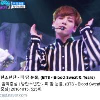 BTS 本日のツイート(2016.10.22)