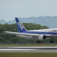 もう一度見てみたい航空写真 広島空港