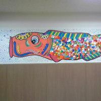 壁面画「こいのぼり」