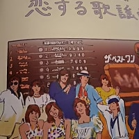 Pam目線→ギター・マガジン4月号