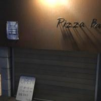 ピザ屋さんに行ってきた