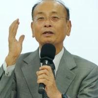 「第7回 政経フォーラム」ご報告 -その5-
