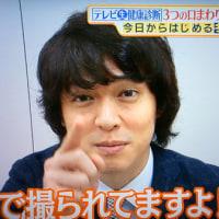 カカオ豆取物語(笑)