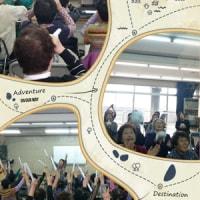 平成28年庭窪みんなのうた最終回(12/6)