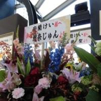 初・櫻子「リトル・ヴォイス」
