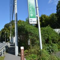 まち歩き伏0295 京都一周トレイル F21