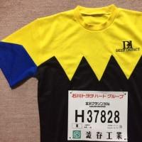 金沢マラソンに出走!!