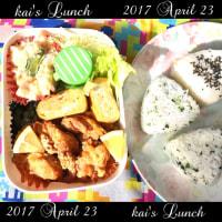 4月23日(日)のお弁当