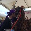 第6回 大里村マンゴー野菜祭り