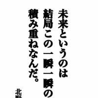 TG vs掛川工業