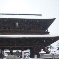 長野善光寺へ