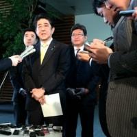 首相、トランプ氏と電話協議 対北朝鮮「完全に一致」・・・これを機会に日本防衛のバージョンアップを