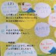 (7) 反省