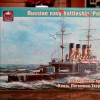 ロシア海軍戦艦ポチョムキン
