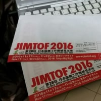JIMTOF2016
