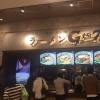 G麺7・上大岡の人気店!4店舗目を平塚に出店致しました、楽しみだね!行きましょう。
