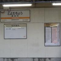 磐田の宿はライダーハウスKENさんに宿をとります