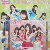 新星堂presents iPop Monthly Fes Vol.51@池袋サンシャインシティ 噴水広場