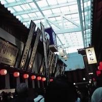 羽田空港国際線ビル 行ってみた