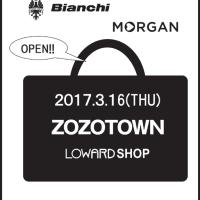 ZOZO OPENのお知らせ!
