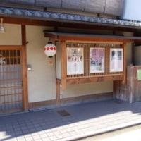 時計師の京都時間「電池交換!」