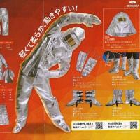 ISO11612 耐炎服