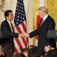 日米首脳会談 平穏に共同声明 !