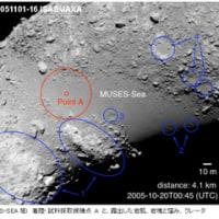 「はやぶさ」の小惑星着陸、20日未明に変更