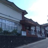 上山市老人福祉センター寿荘