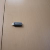 Amazonベーシック Apple認証 (Made for iPhone取得) マイクロUSB - ライトニング 変換アダプター