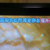 竹田の油あげを食す