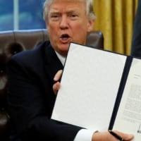 大統領令、TPP「永久離脱」を明記