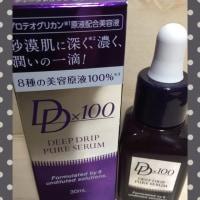DD×100 ディープドリップ ピュアセラム パーフェクトなエイジングケア美容液です!