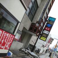 車喜っと! 御冠山gooブログ・・・日本海新聞 見ていたら・・・。