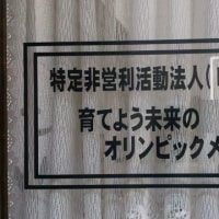 九州の選手は強かったとばい。