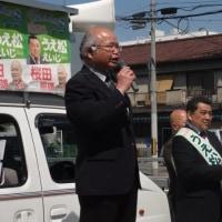 松原市長選挙でお世話になる「うえ松えいじさん」の事務所びらきに参加しました。