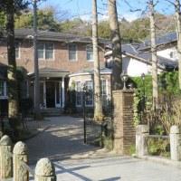 鎌倉を知る ーー 葉祥明美術館 ーー
