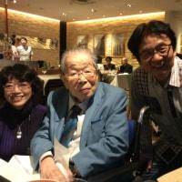 日野原重明先生の講演会とコンサート  10月2日