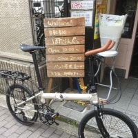 DAHON SPEED FALCO  ブルホーン化