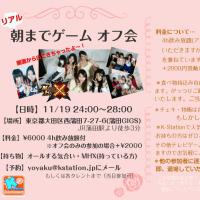 2016/10/29 アメジストセージの季節に(2) ~Ayaさん~