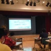 ハピネス都筑地域貢献事業オープン講座に行ってきました。