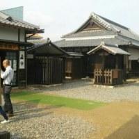 姫街道と気賀関所