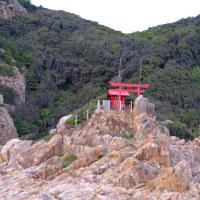 松山から足摺岬へ