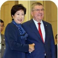 ★【あきれたIOC】・・・・・・東京五輪に脅しボート韓国案⇔いい加減にしろ!