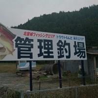 始動(しどう)