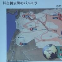 地元『歴史講座』シリア・パルミヤ遺跡の行方‥(汗)